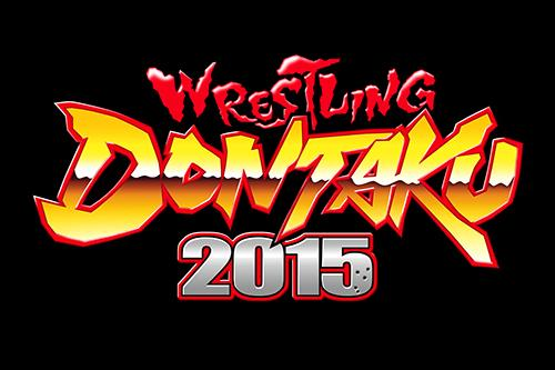 NJPW Wrestling Dontaku 2015 Report