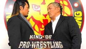 Japanese Audio Wrestling – Oct. 2013