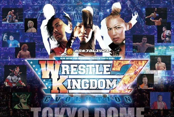 Japanese Audio Wrestling – Jan. 2013 w/ Damian Abraham